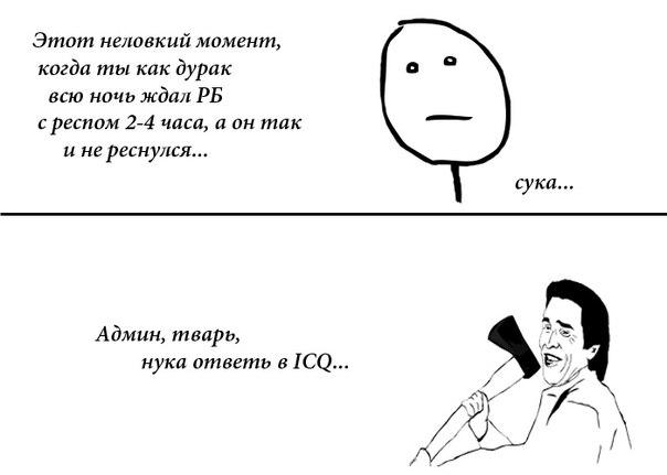 http://lineage2-ramshe.ucoz.ru/_ph/4/686968074.jpg